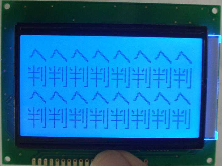 LCD Graphic 12864